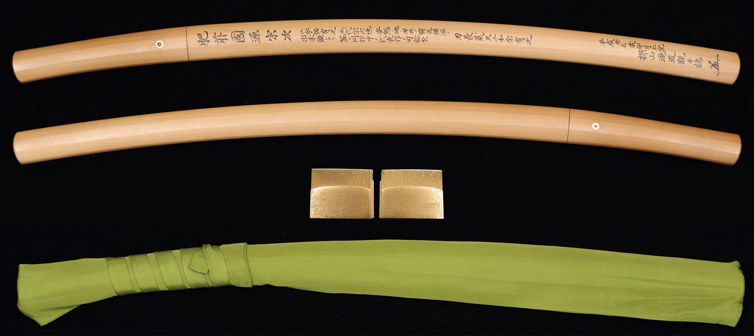 Japanese sword Touken Komachi, Katana, Shirasaya Hizen no kuni